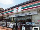 セブンイレブン台東下谷3丁目店