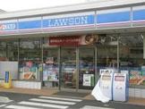 ローソン今戸リバーサイド店
