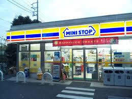 ミニストップ元浅草3丁目店の画像1