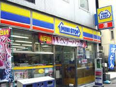 ミニストップ入谷2丁目店の画像1