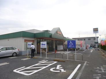 ユニディ 曽谷店の画像1