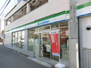 ファミリーマート紀伊國屋中野一丁目店の画像1