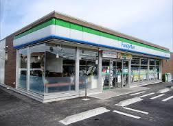 ファミリーマート台東千束一丁目店の画像1