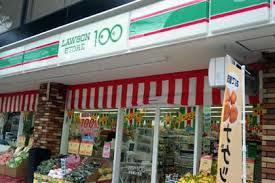 ローソンストア100台東寿三丁目店の画像1