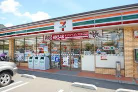 セブンイレブン台東日本堤店の画像1