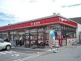 ポプラ新御徒町駅前店