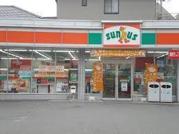 サンクス東上野店の画像1