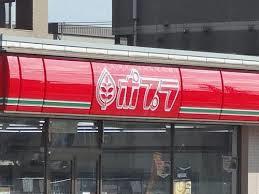 ポプラ東上野2丁目店の画像1