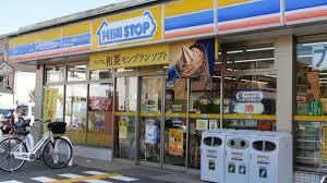 ミニストップ東上野6丁目店の画像1