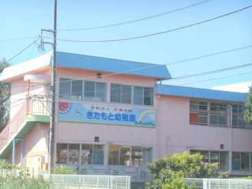 北本幼稚園の画像1