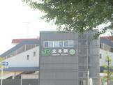 JR北本駅東口