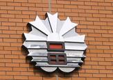 広島市立口田東小学校