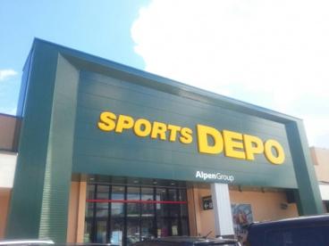 スポーツデポ 天久店の画像2