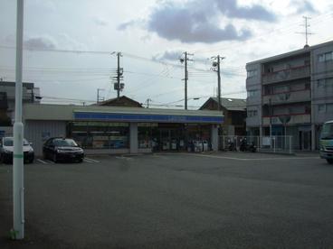 ローソン東難波3丁目店の画像1