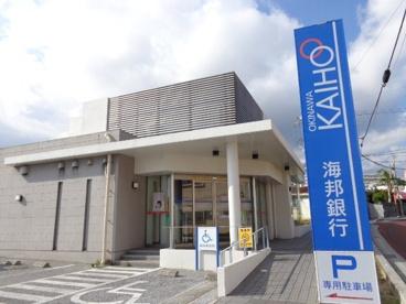 沖縄海邦銀行 泊支店の画像3