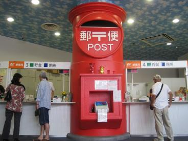 那覇上間郵便局の画像4