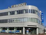 北洋銀行 星置支店