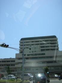 西市民病院の画像1