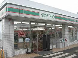 ローソンストア100台東根岸店の画像1