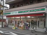 ローソンストア100台東根岸三丁目店