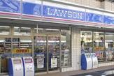 ローソン台東根岸店