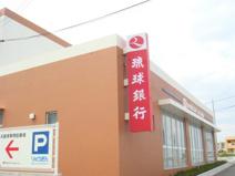 琉球銀行 東風平支店