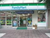 ファミリーマート花やしき遊園地前店