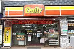 デイリーヤマザキ浅草3丁目店の画像1