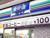 スリーエフ浅草橋店