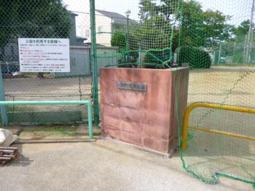 菅野児童公園の画像1