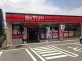 ポプラ清川二丁目店