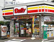 デイリーヤマザキ台東蔵前駅前店の画像1