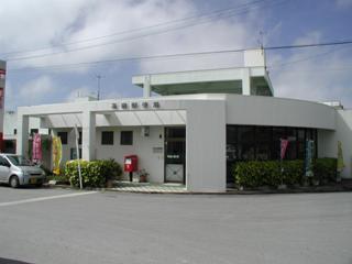高嶺郵便局の画像1