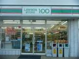 ローソンストア100台東西浅草二丁目店