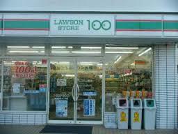 ローソンストア100台東西浅草二丁目店の画像1