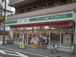 ローソンストア100西浅草店の画像1