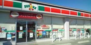 サンクス谷中店の画像1