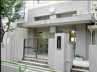 東浅草小学校の画像1