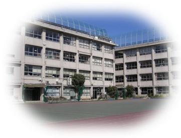 石浜小学校の画像1