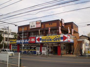 BOOKOFF東小岩店の画像1