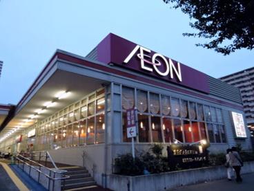 イオン徳川明倫ショッピングセンターの画像1
