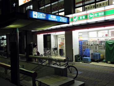 地下鉄桜通線「車道」駅の画像1