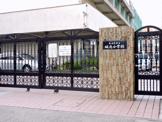名古屋市立 城北小学校