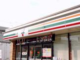 セブン−イレブン 名古屋川中町店