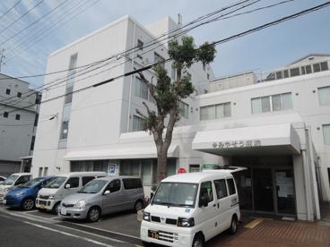 みやそう病院の画像2