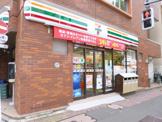 セブンイレブン東五反田二丁目店