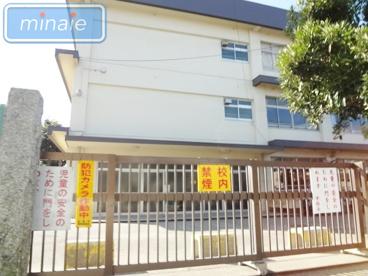 船橋市立 薬円台小学校の画像2