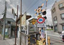伊豆箱根大雄山線『緑町』駅