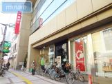 千葉銀行船橋支店