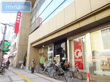 千葉銀行船橋支店の画像2